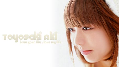 aki-background
