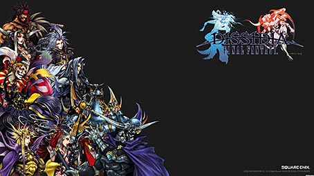 dissidia-background