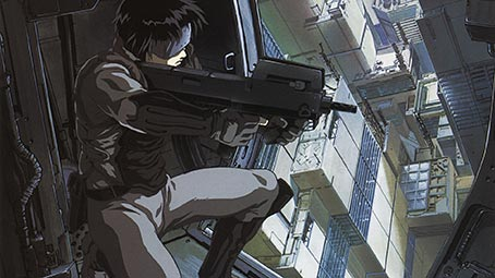 gits-background