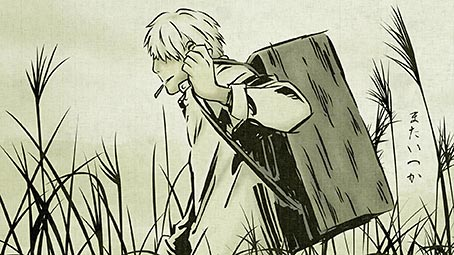 mushishi-background