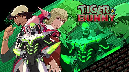 tiger-bunny-background
