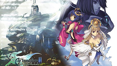 tonelico-background