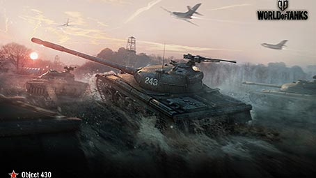 World of tanks это т62а