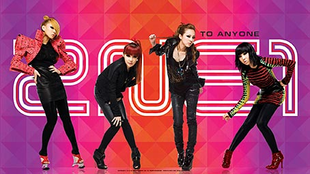 2ne1-background