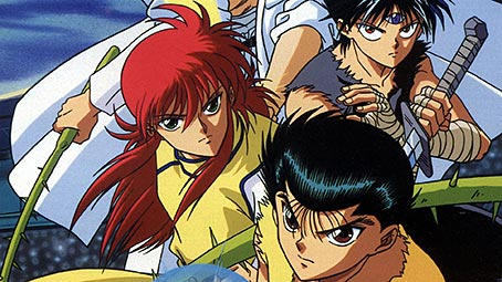 yyh-background