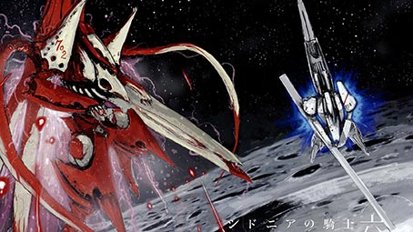 knights-sidonia-background