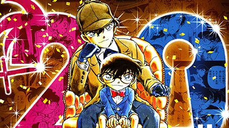 detective-conan-background
