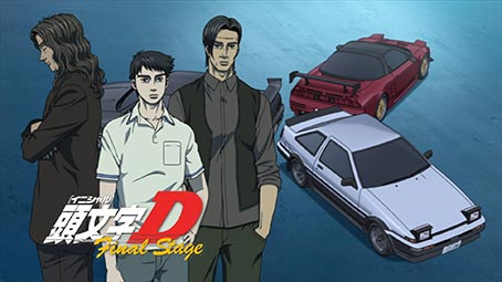 initial-d-background
