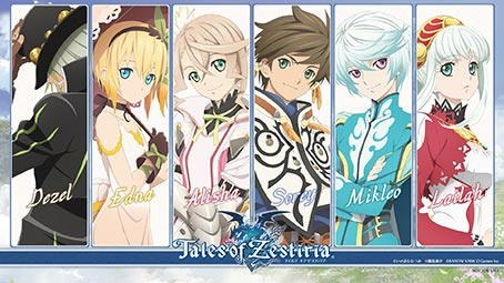 zestiria-x-background