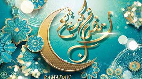 ramadan-background