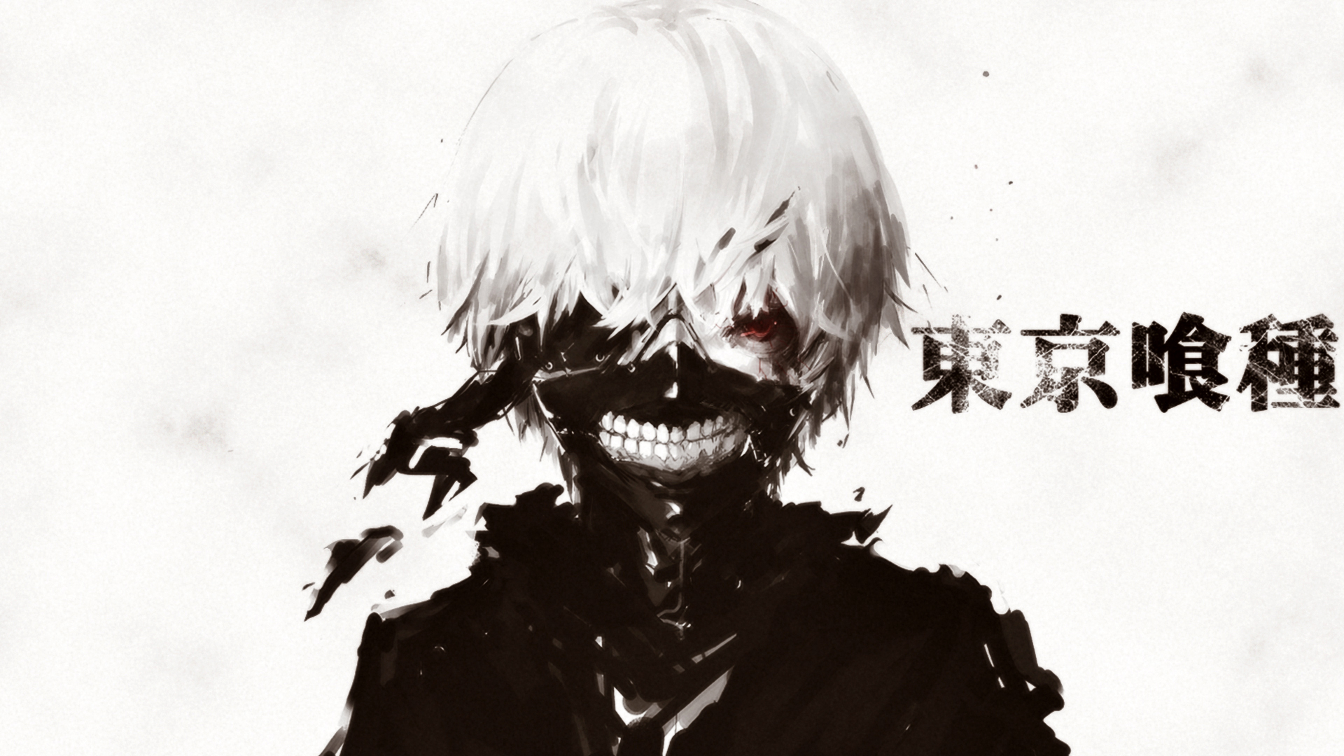 Tokyo Ghoul Theme For Windows 10 8 7