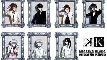 k-project-background