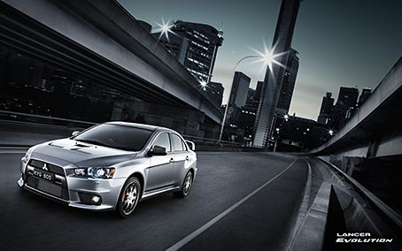 mitsubishi-lancer-background