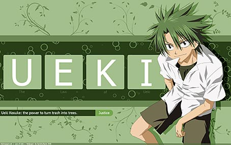 ueki-background