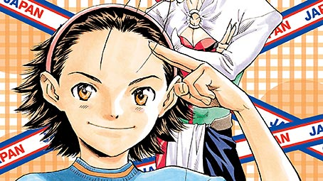 yakitate-background