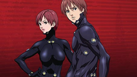 gantz-background