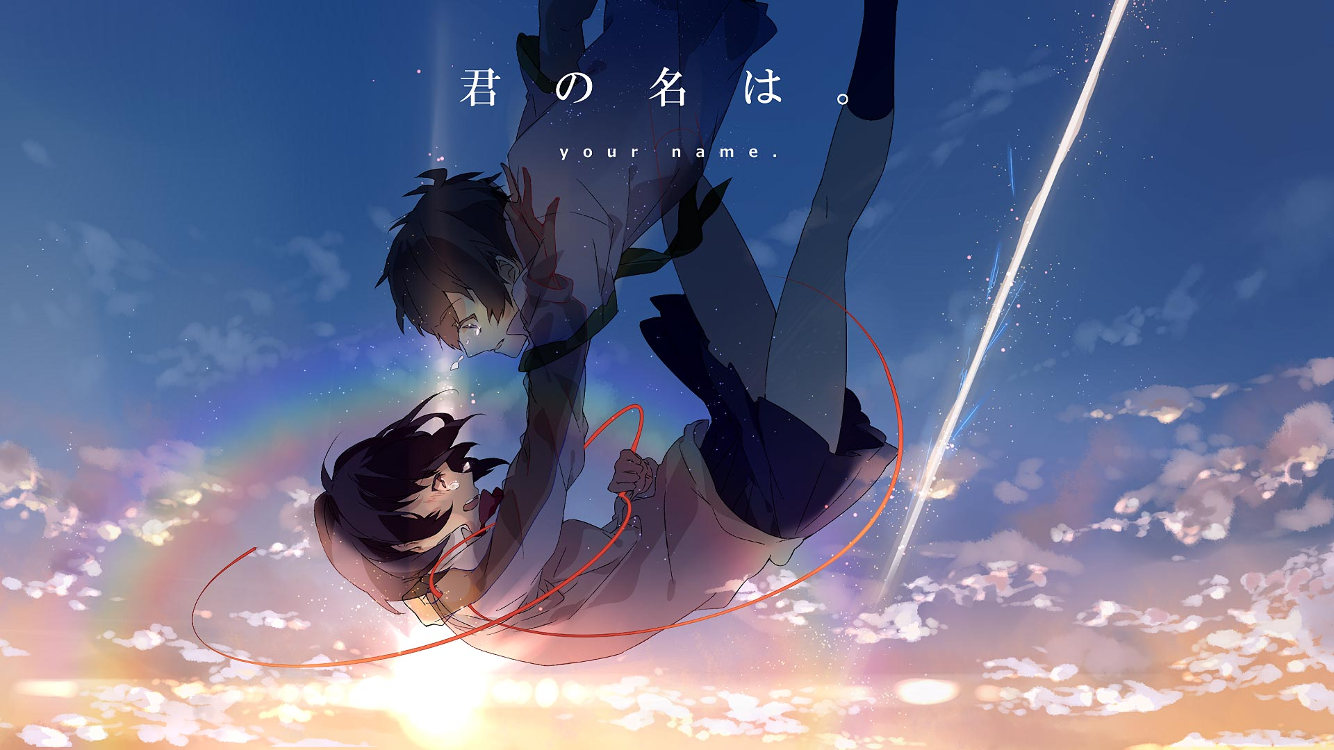 Kimi No Na Wa Theme For Windows 10 8 7